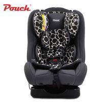 Babyfond Baby Two-Way Mount Car Seat 0-4-6 Newborn Four