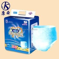 High Absorption Soft Breathable Disposable Adults Pants Diaper
