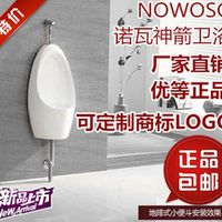 Manufacturers sell urinals, engineering urinals, wall hangings, adult urinals