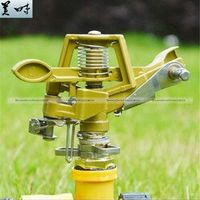 Zinc Alloy Impact Sprinkler Head Adjustable Lawn Garden