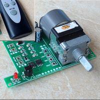 kaolanhon Audio pre-amplifier microcomputer processing control board power on
