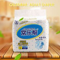 2016 hot sale disposable absorbency adult diaper manufacturer in China
