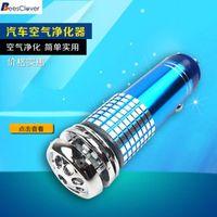 BEESCLOVER Mini Car Air Freshener Auto Purifier Oxygen Bar Ozone Ionizer Cleaner No