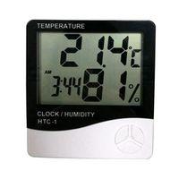 KETOTEK Indoor Digital Thermometer Hygrometer Temperature Humidity Meter Clock HTC-1