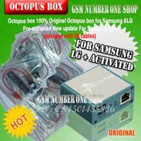 2017 The Latest 100% Original Octopus box for Samsung &LG Pre-activated New update For Samsung S5 (package with 38 cables)Free S