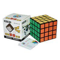 Haiyico ShengShou Ultra-Smooth Speed Magic Cube