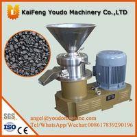 JMS-50 201 stainless steel colloid mill for asphalt  use (small capacity)