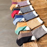 2017 New Men's Cotton Socks UK Style 3colors Stripe Men Sock Fashion Soft Business Men Socks