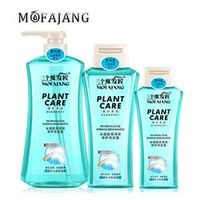 MOFAJANG Hair Professional Refreshing NO Silicone oil deep cleansing moisturizing