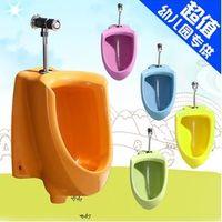 Color ceramic urinal, urinal for children, wall urinal.