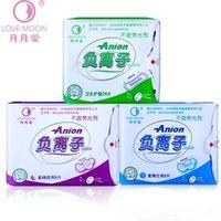 3 Pack Lovemoon Eliminate Bacteria Winalite Anion Sanitary Pad  Feminine Hygiene Product Organic Cotton Sanitary Pads