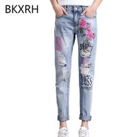 BKXRH Jeans with Flowers Embroidery Jeans for Women