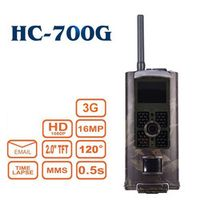 UnionCam HC-700G Trail Wild Night Vision Infrared Hunting Camera Cam 3G GPRS MMS SMS
