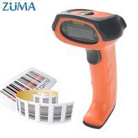 High Scan Speed Scanner Laser Wired Barcode Scanner 200times/s 32bit USB Barcode Reader Portable Handheld Code Scanner 1300