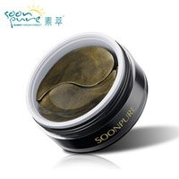 SOONPURE SOON PURE Black Gold Aquagel Collagen Eye Mask Dark Circles Whitening