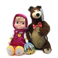 Redouble love Language marth with Bear Toy Girl Talking