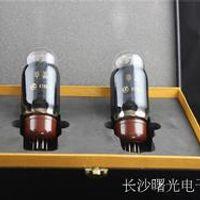 PSVANE 2pcs Shuguang Premium Treasure KT66-Z KT66 Matched Pair Amplifier HIFI Audio