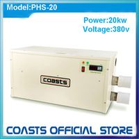 CE vertifed swimming pool heater 20KW/380V/50/60HZ with excellent working performance