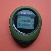 Handheld Mini GPS Receiver keychain Navigation POI walking running swimming skiling riding biking outdoor sports digital compass