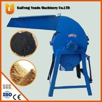 Grinding mill machine/Wood, Animal feed, Grain milling machine (without motor)