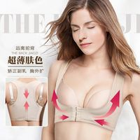 Summer Women Invisible Back Belt Posture Corrector Brace Support Adjustable Shoulder