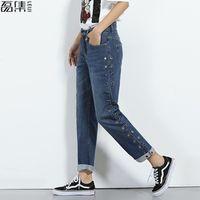 boyfriends straight Jeans for women loose blue Trousers