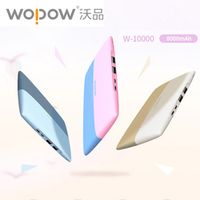 Wopow W10000 slim 8000mAh power bank Dual USB Charging port Portable Charger