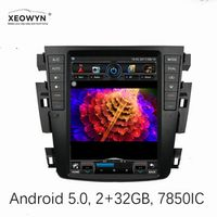 "XEOWYN Vertical screen 1024*600 Android Quad core 9.7"" Car radio GPS for Nissan teana"