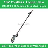 ST2901-1 18V cordless lopper saw/rechargeable saw/Sier 1.8m electric chain saw