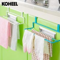 KOHEEL Kitchen Cabinet Door Back Type Airer Seamless Cloth Bathroom Hanging Double
