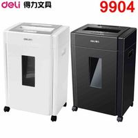 [ReadStar]Deli 9904 Electric paper shredder office 20L volume 220-230VAC 240W 8 pieces auto stop Paper shredder Drawer type