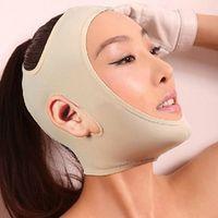 Fashion Wrinkle V Face Chin Cheek Lift Up Slimming Slim Mask Ultra-thin Belt Strap Band HB88