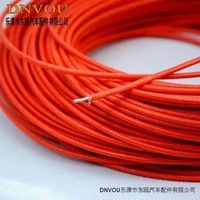 Glass fiber line of high temperature wire flame retardant fire resistant wire and wire 1.5 square electric wire