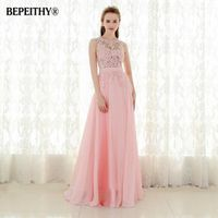 BEPEITHY Lace Top Prom Dresses Floor Length Evening Dress