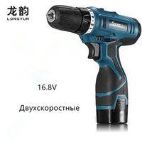 LONGYUN 16.8V Lithium Battery Electric Drill bit Cordless drill Power Tools