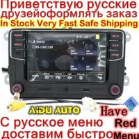 AIDUAUTO RCD330 RCD330G Plus 6.5 MIB Radio RCD510 RCN210 RCD340G FOR VW Golf 5 6