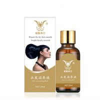 bingfuchun Care Fast Powerful Growth Products Regrowth Essence Liquid Treatment