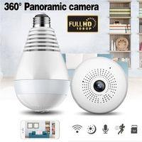 Skatolly 1080P 360 degree Night Vision IP Camera Bulb Light FishEye Smart CCTV 3D VR