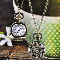Aimecor Antique Bronze Lotus Quartz Pocket Watch Women