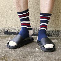 2016 Man autumn winter in tube socks Man socks color stripes new Man socks EUR39-44