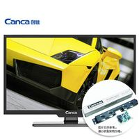 CANCA 24HME5000 CP64 24 inch multimedia LED LCD flat panel TV Display monitor Full HD