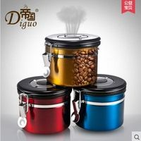 Diguo Coffee Storage Canister Premium Quality Stainless Steel Bean Container for Better Tasting Coffee - Vacuum Seal Vents Away
