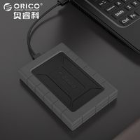 ORICO Black Tool Free 2TB Case 2.5 inch USB3.0 Three-proofing Hard Drive External