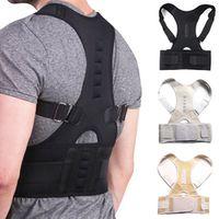 Genkent Male Female Adjustable Magnetic Posture Corrector Corset Brace Back Belt