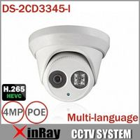 HIK DS-2CD3345-I 1080P Full HD 4MP Multi-language CCTV Camera POE IPC ONVIF IP Camera replace DS-2CD2432WD-I DS-2CD2345-I