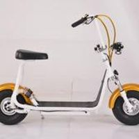 LUMBURR Electric Scooter Citycoco Street Off-road Harley Motorbike Motorcycle 800w