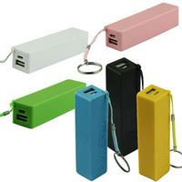 CARPRIE Portable Power Bank 18650 External Backup Battery Charger With Key Chain