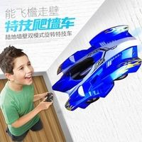 Children's wall climbing remote control cars RC Cars