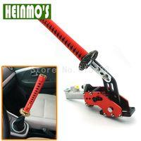 Heinmo's Car Styling Universal Hydraulic Lever E-Brake Racing Samurai Sword Drift