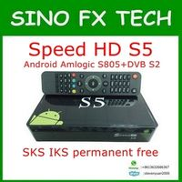 speed hd s5 android satellite receiver inbuilt wifi module sks iks free forever south amercia nagra3 pk tocomfree s929 acm